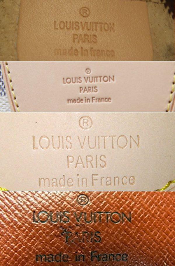 Guide pour authentifier les sacs louis Vuitton de base facile guide d'authentification faux estampage